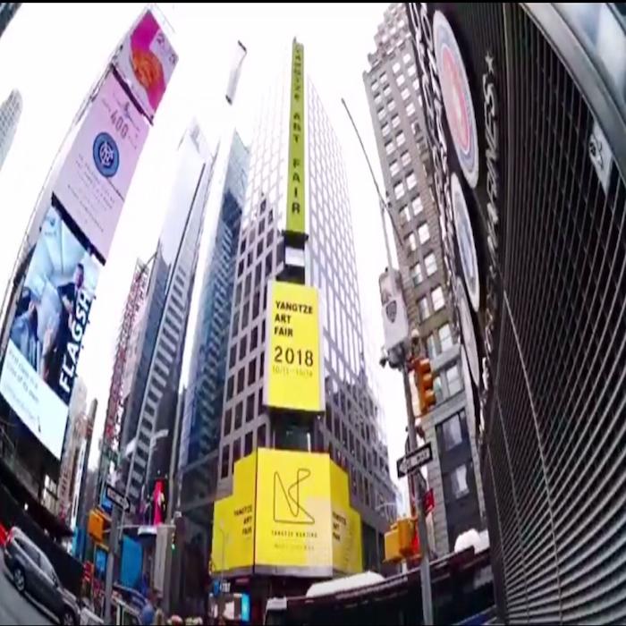 纽约时代广场简介