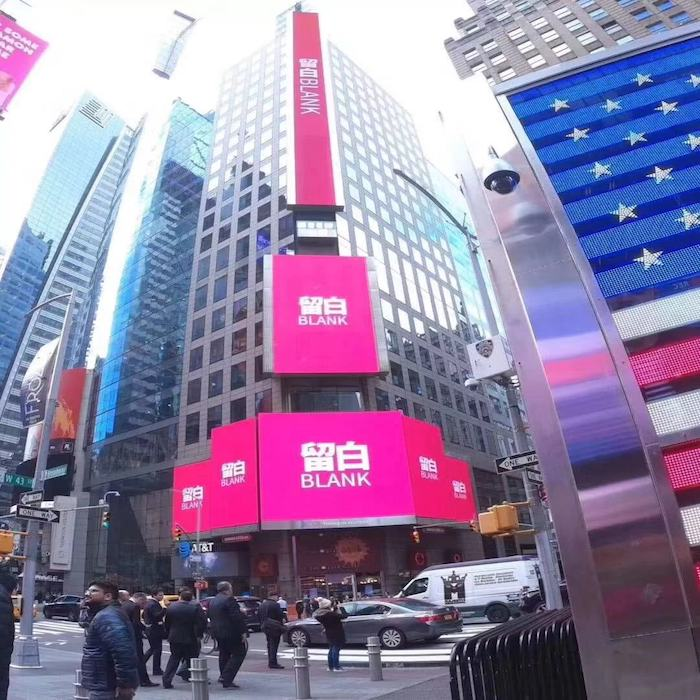 傲梦少儿编程亮相美国纽约时代广场