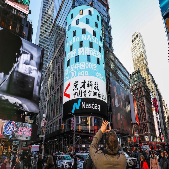 betway必威登录入口传媒:美国纽约纳斯达克大屏路透屏10S广告最新案例