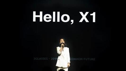 全球首款消费级超薄VR眼镜3Glasses X1正式发布