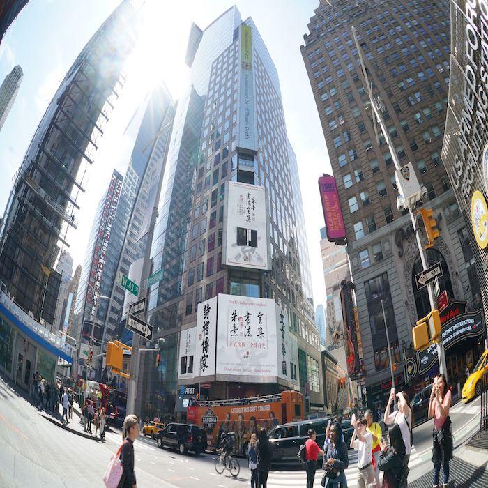 《朱熹书法全集》亮相美国纽约时代广场路透社大屏7连屏滚播