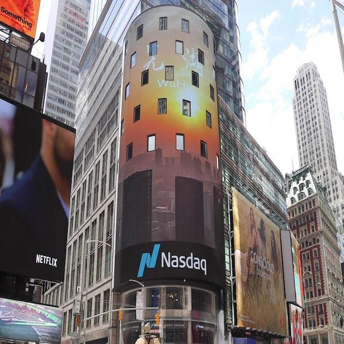 安徽芜湖以城市旅游景点形象亮相纽约时代广场纳斯达克大屏