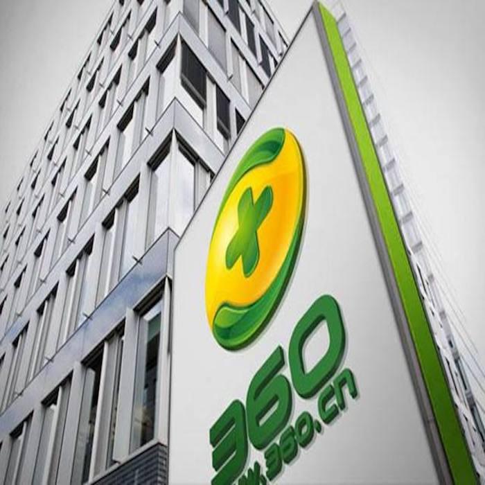 360网络安全协同创新产业基地启用 助力构建网安生态体系