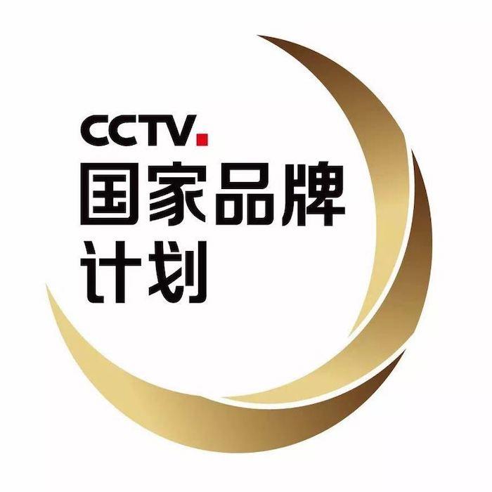 央视广告投放、央视广告1-17、 cctv广告、各大卫视电视台广告投放